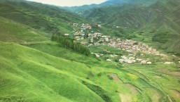 Цугни, фото села